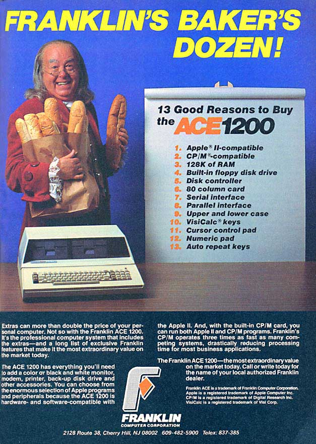 old_pc_ads (12)