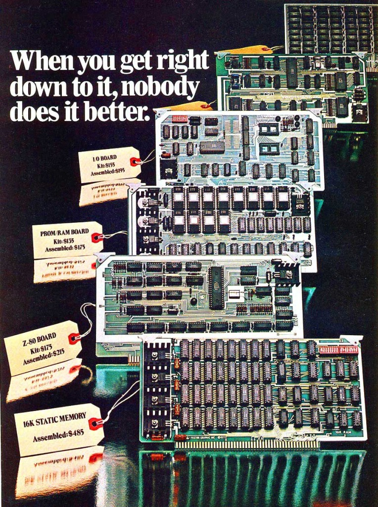 old_pc_ads (13)
