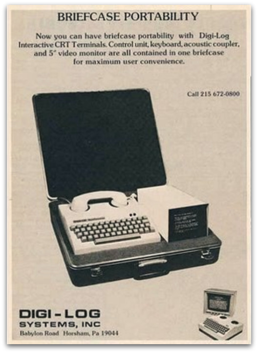 old_pc_ads (14)