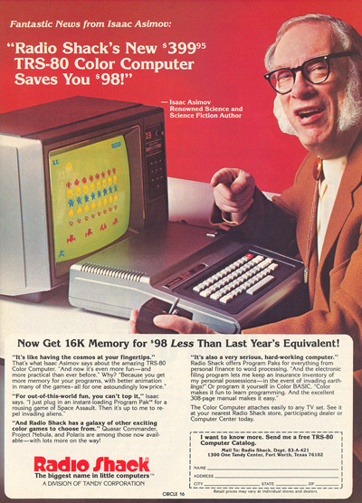 old_pc_ads (15)