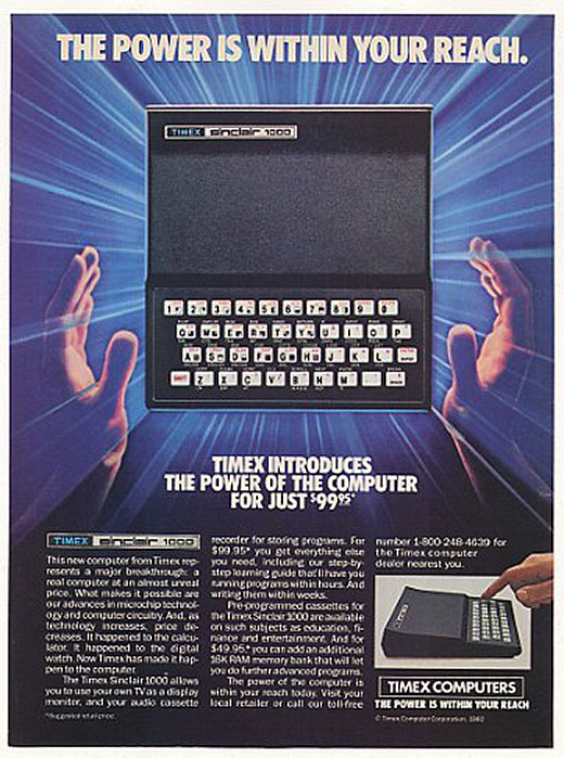 old_pc_ads (17)