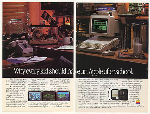 old_pc_ads (18)