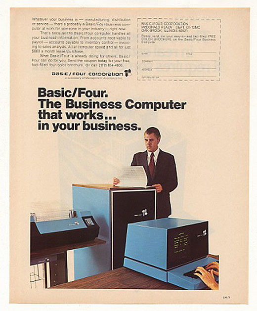 old_pc_ads (19)