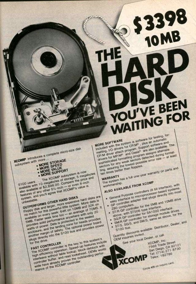 old_pc_ads (2)