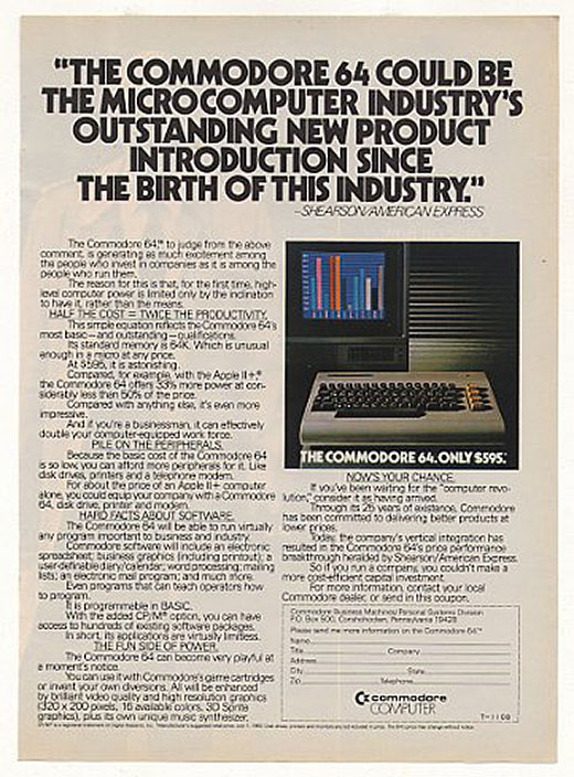 old_pc_ads (21)