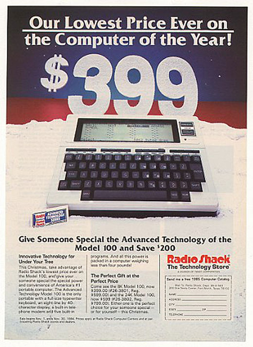 old_pc_ads (23)