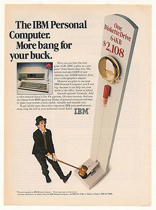 old_pc_ads (25)
