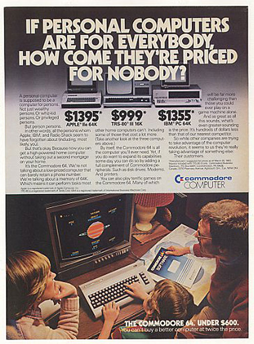 old_pc_ads (28)
