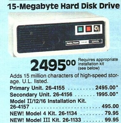 old_pc_ads (3)