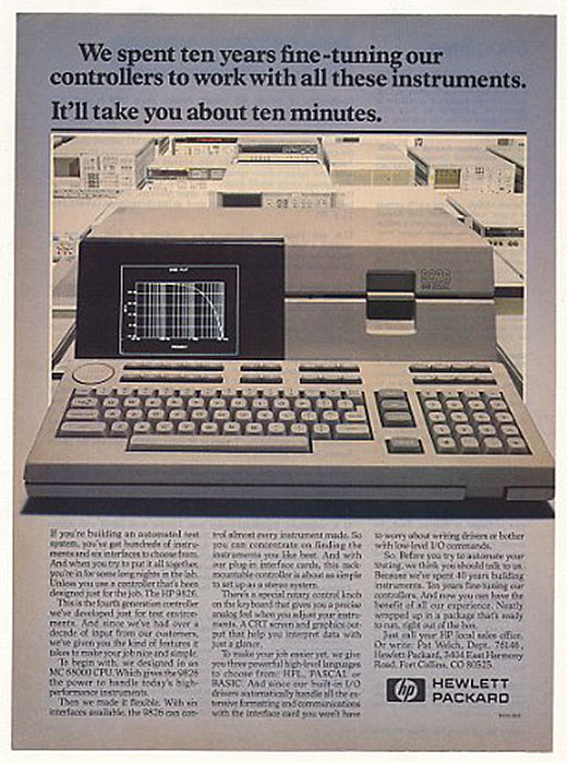 old_pc_ads (30)