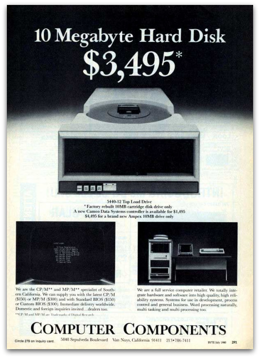 old_pc_ads (34)
