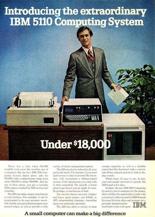 old_pc_ads (35)