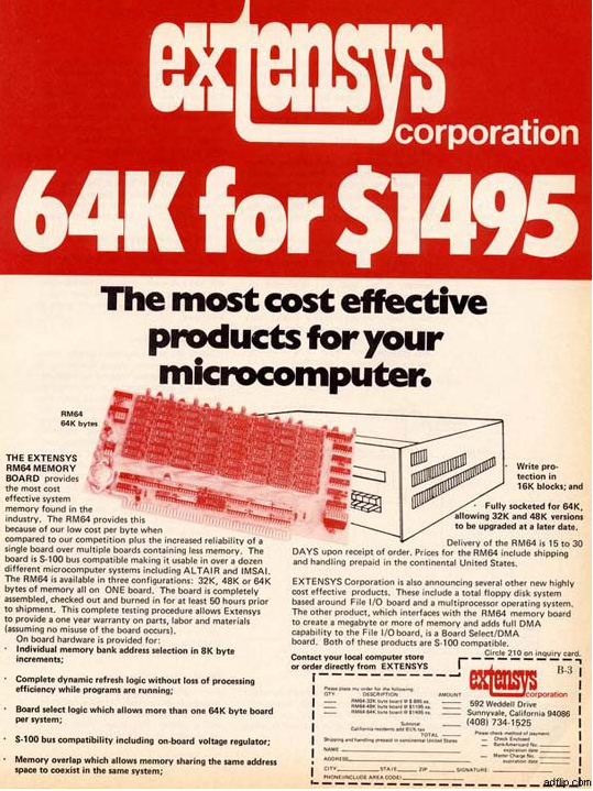 old_pc_ads (37)