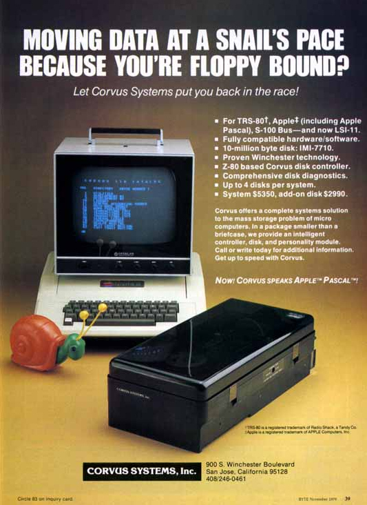 old_pc_ads (38)