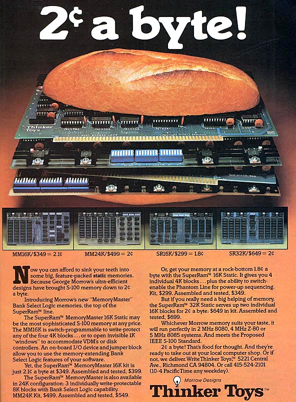 old_pc_ads (4)