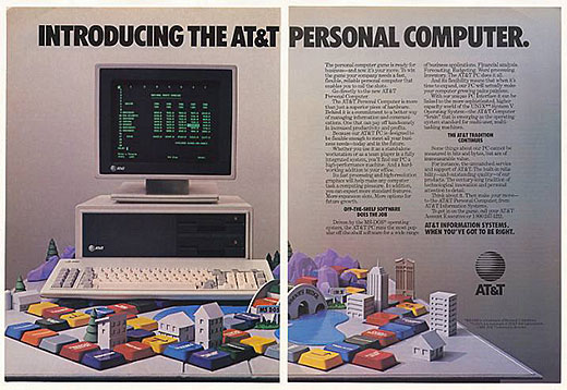old_pc_ads (42)
