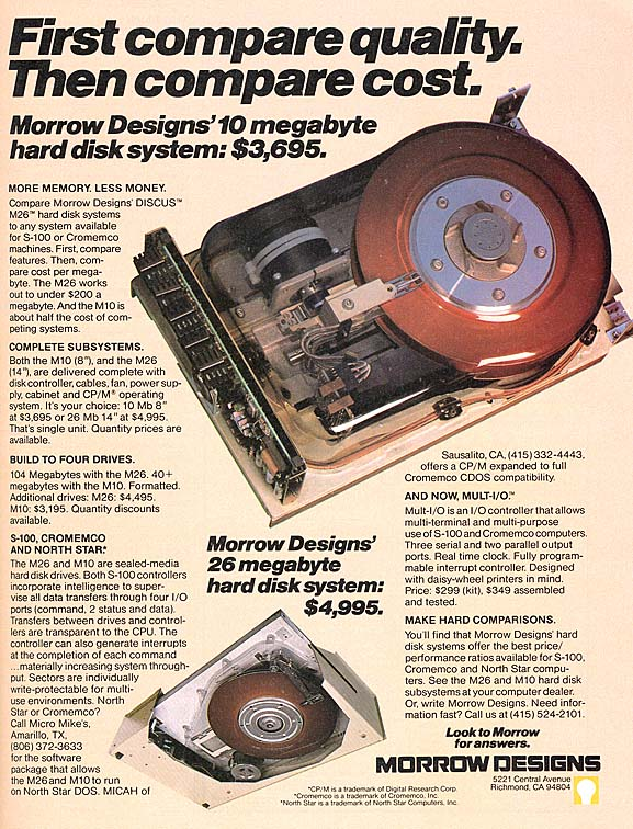 old_pc_ads (6)