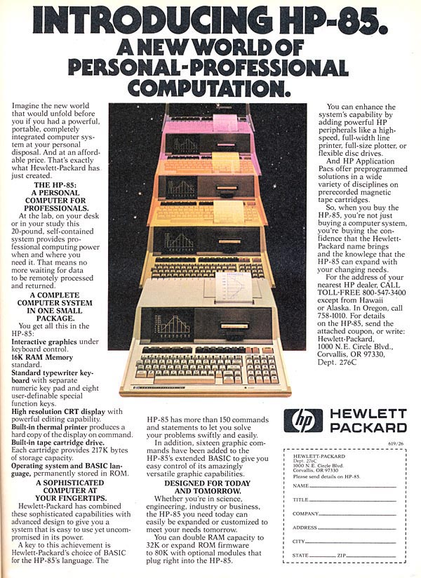 old_pc_ads (8)
